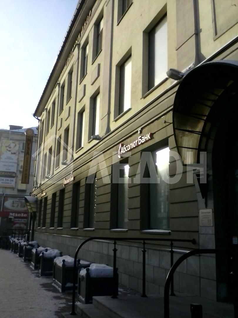 Аренда коммерческая недвижимость омск аренда офиса хуторская