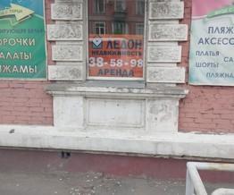 ул Герцена, д 63
