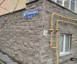 ул Туполева, д 2, к 1
