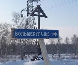 ул Степная